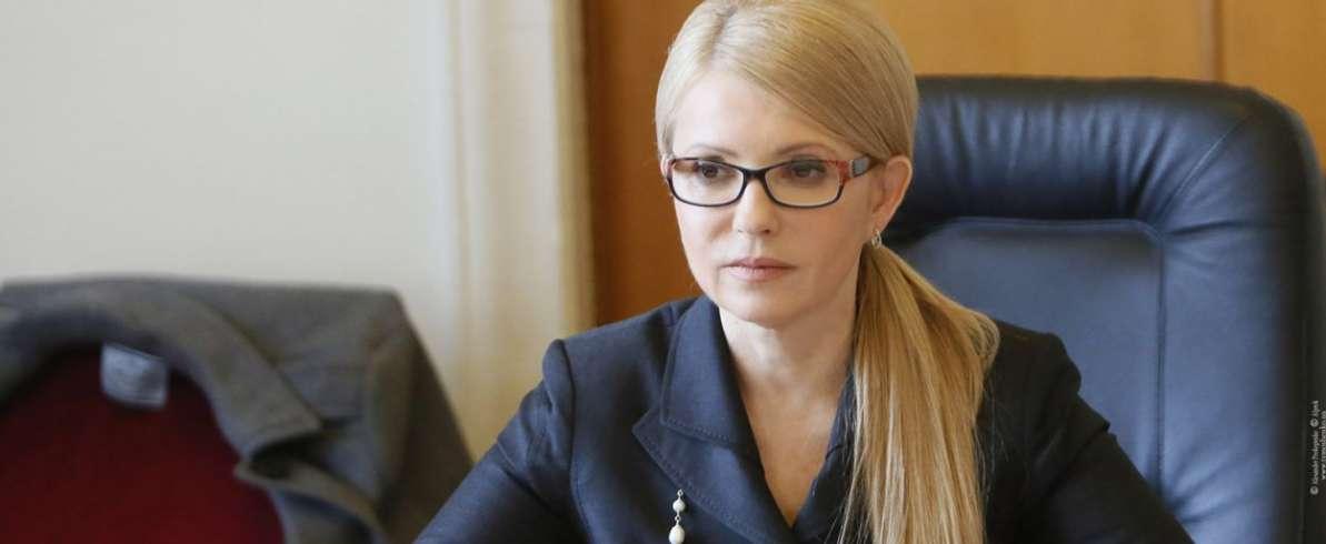 Юлія Тимошенко: «Батьківщина» не допустить продажу сільськогосподарської землі