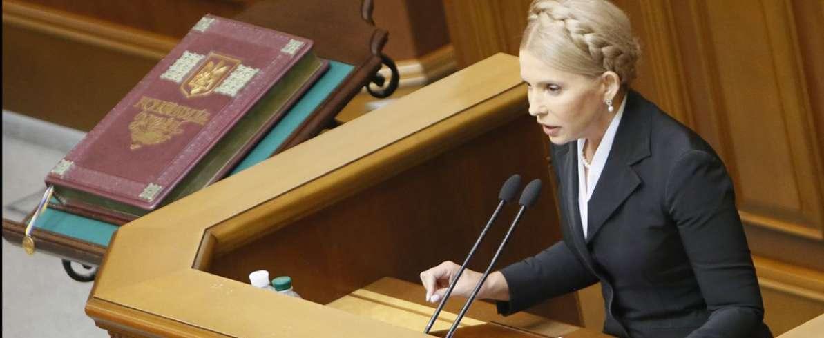 Юлія Тимошенко закликає парламент терміново виробити нову антикризову стратегію