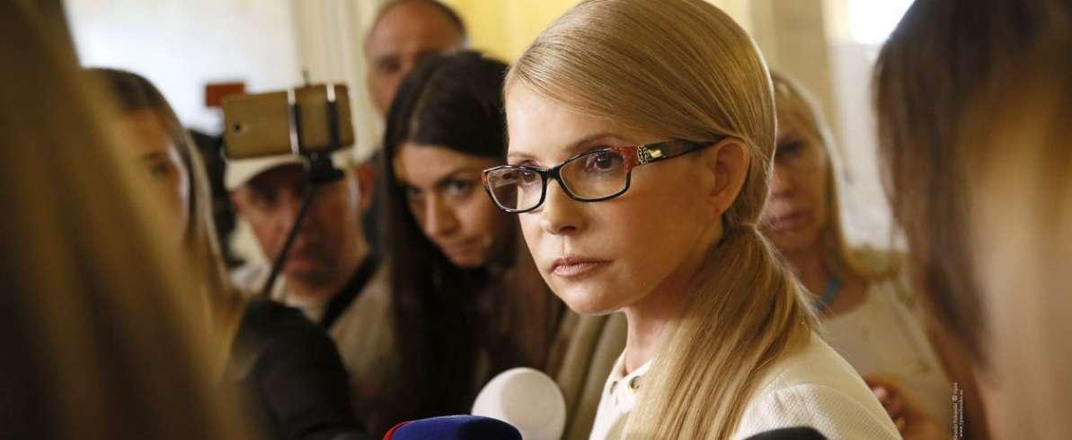 Юлія Тимошенко: Перекриття західного кордону – це вирок владі Порошенка