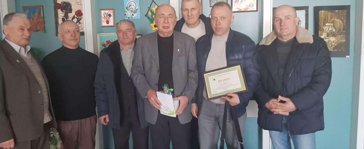 На Черкащині партійців відзначили за розв'язання екологічних проблем
