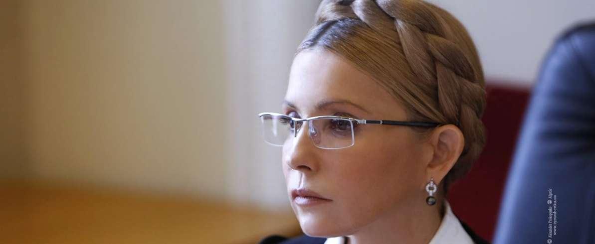 Юлія Тимошенко особисто вестиме свою сторінку у Facebook