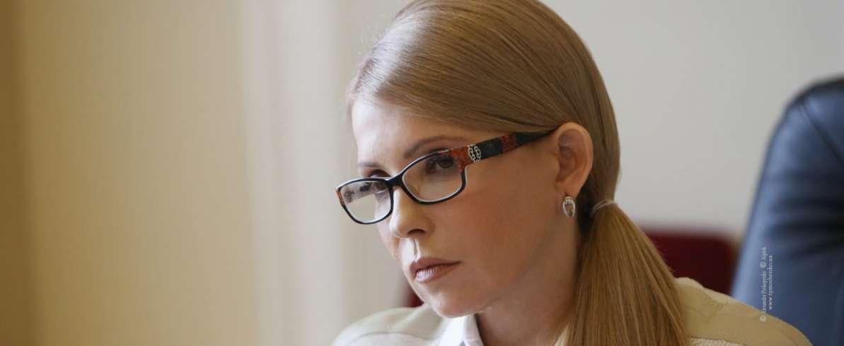 """Лідер партії ВО """"Батьківщина"""" Юлія Тимошенко вітає мешканців Черкас із Днем міста"""
