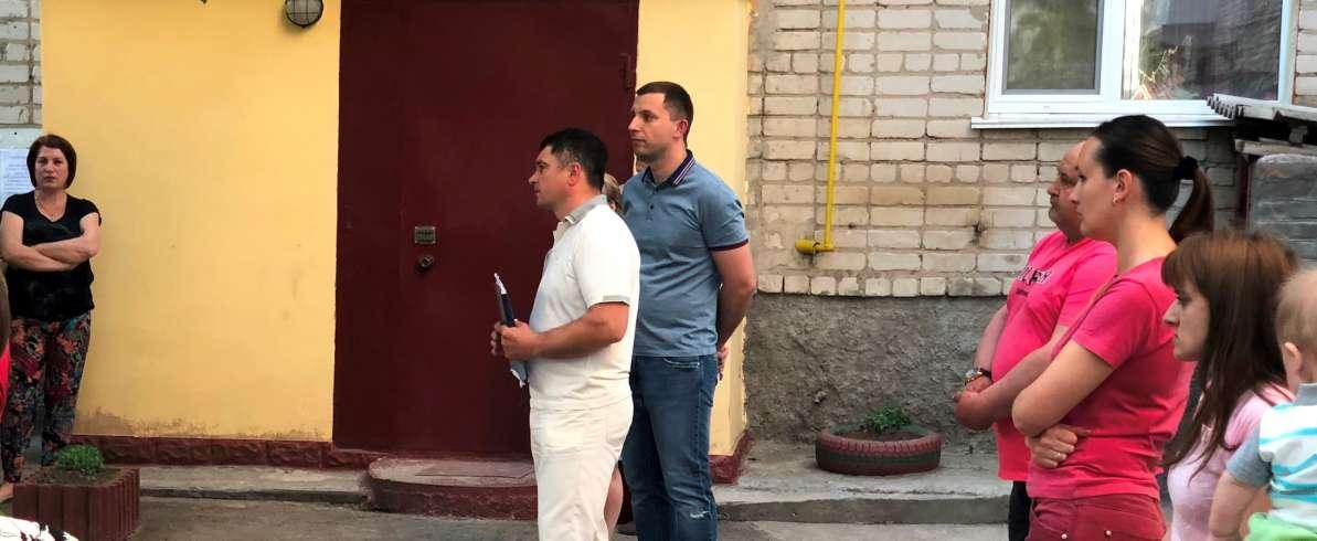 На Черкащині партійці допомагають населенню економити на теплопостачанні
