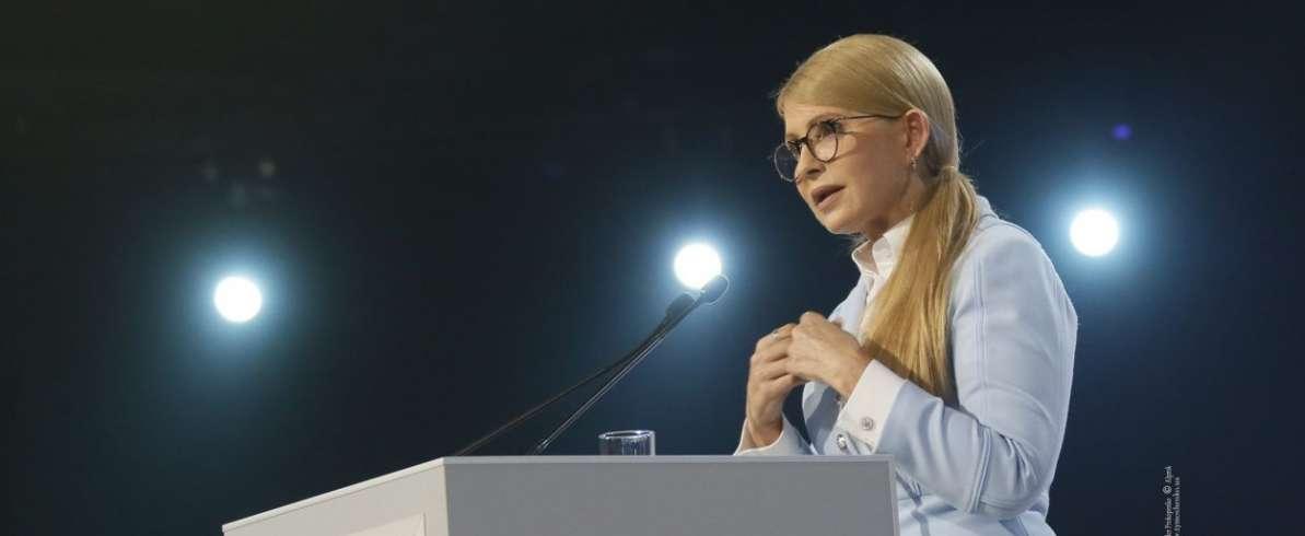 Юлія Тимошенко запропонувала країні дорогу вперед