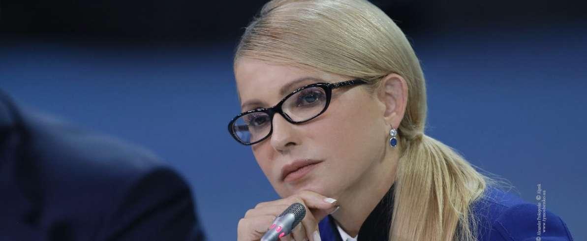 Вітання Юлії Тимошенко з 8 березням