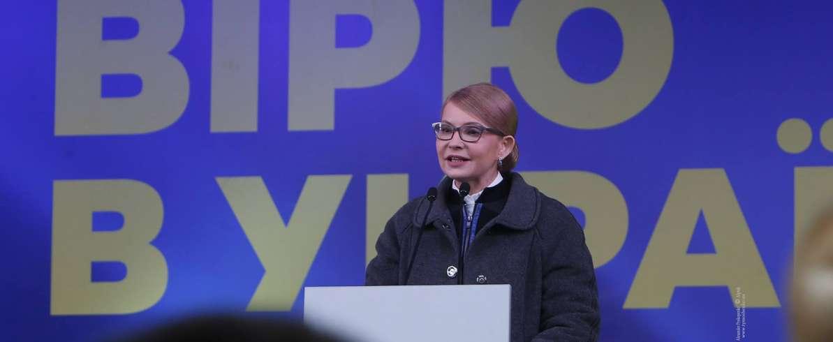 «Це була не пенсійна реформа, а скорочення видатків на пенсіонерів», – Юлія Тимошенко