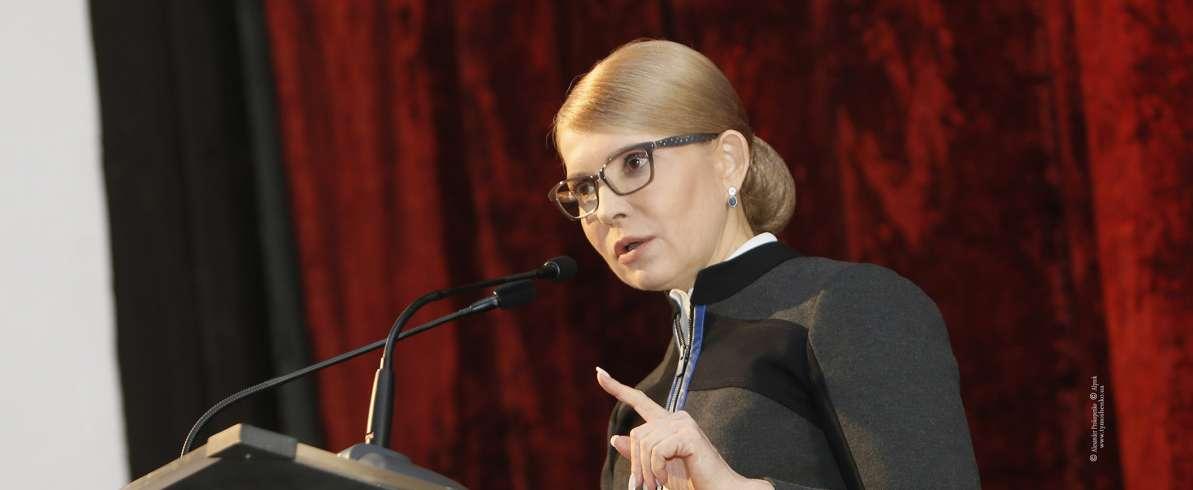 """""""Часу на експерименти над країною не залишилось"""", – Тимошенко в Умані (відео)"""