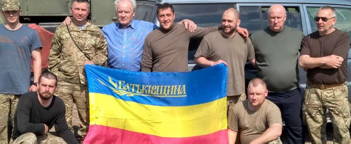 Партійці Черкащини відправили Великодні подарунки бійцям АТО