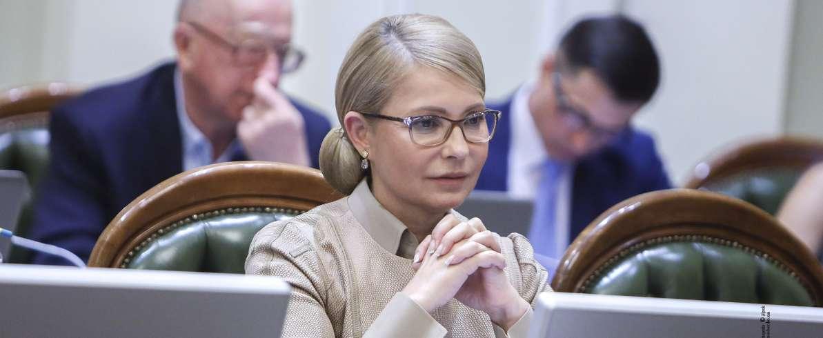 Верховна Рада має негайно ухвалити законопроєкт про страхову медицину, – Юлія Тимошенко