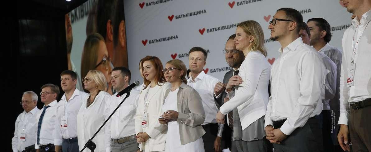 Юлія Тимошенко представляє у Києві стратегічний план «Треба діяти»