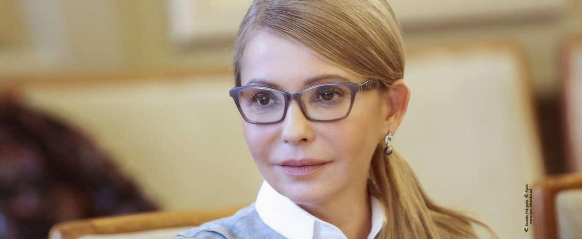 Юлія Тимошенко привітала християн західного обряду з Різдвом