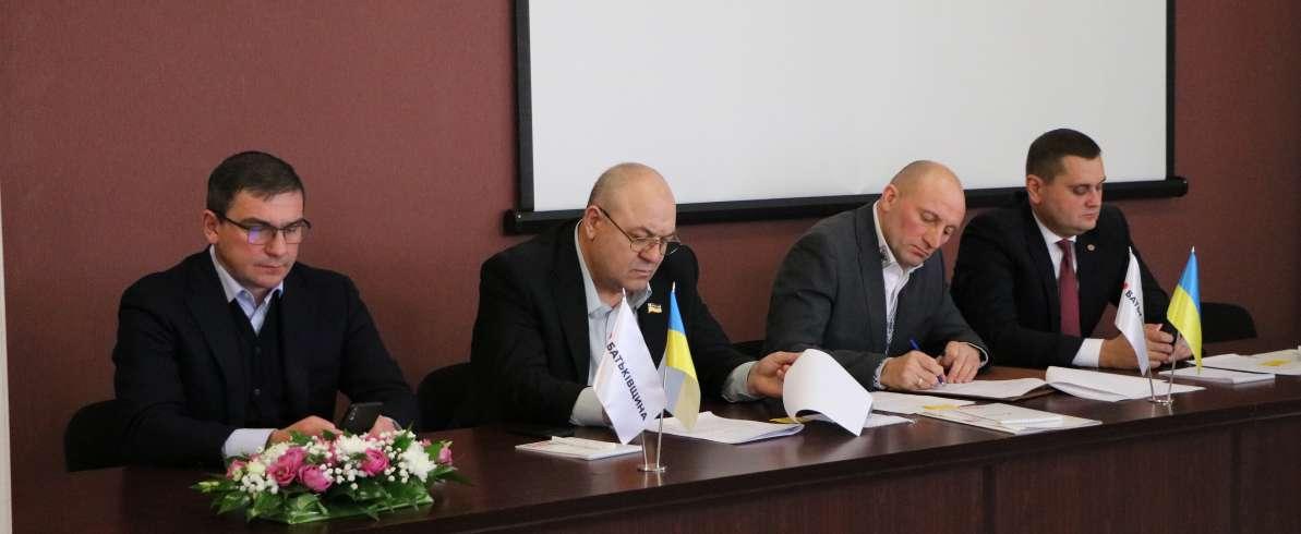 Обрано нових заступників голови обласної парторганізації